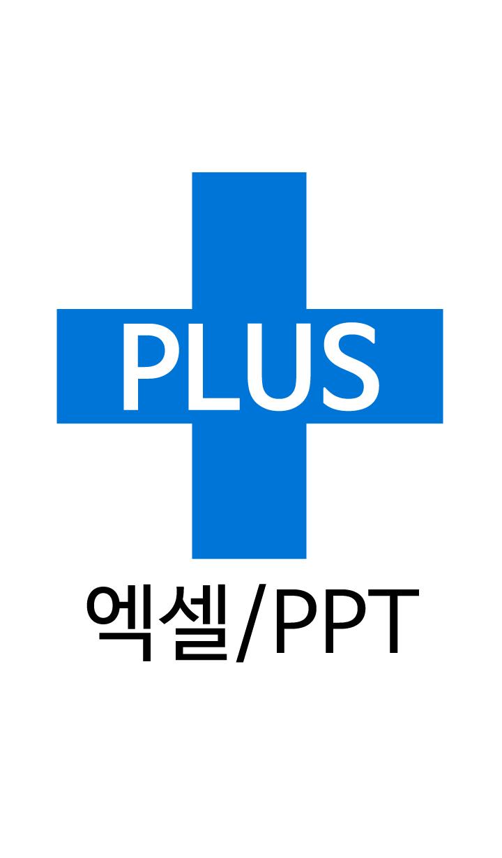 PPT로 영어단어 찾기: 파워포인트로 공부하기