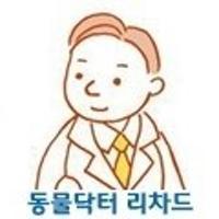 동물닥터리차드님의 프로필 사진