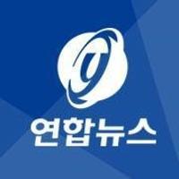 연합뉴스님의 프로필 사진