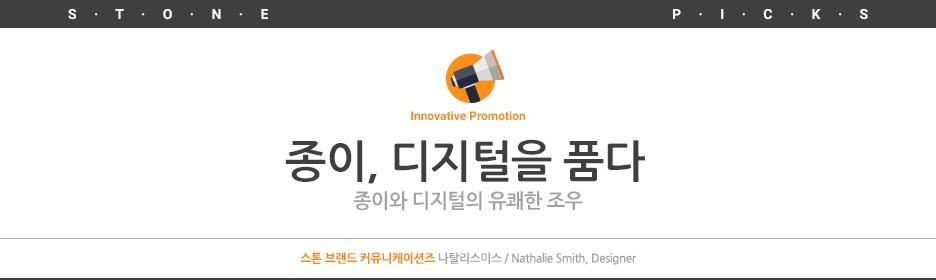 Blog_All_contents-banner_picks3.jpg
