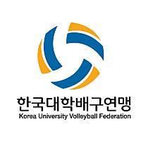 한국대학배구연맹님의 프로필 사진