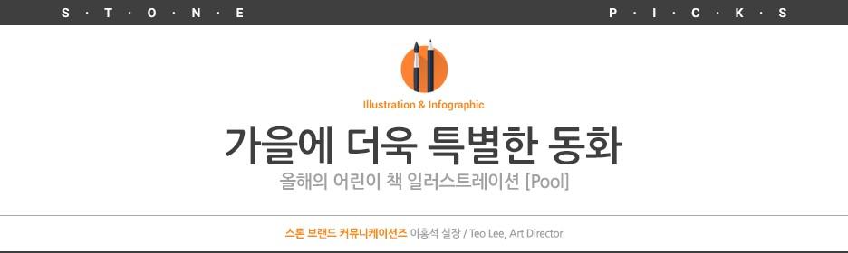 Blog_All_contents-banner_picks1.jpg