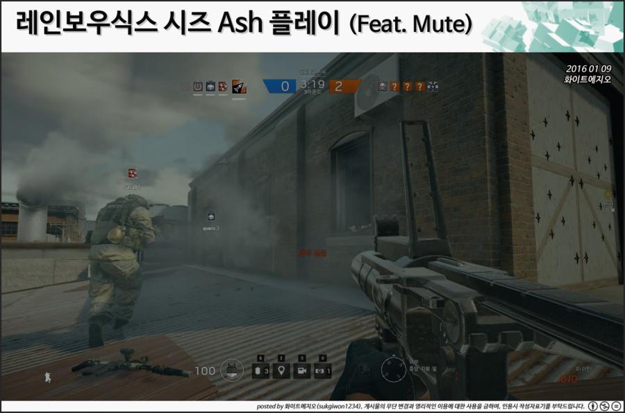 레인보우식스 시즈 Ash 플레이 (Feat. Mute) [화이트에지오]