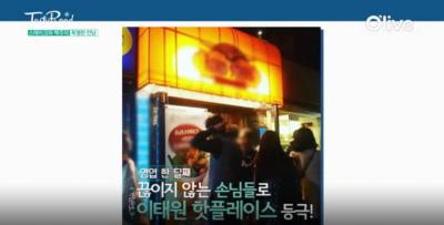 서울 용산 테이크 아웃 스테이크+맥주 맛집 <로드 스테이크>