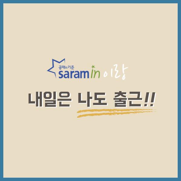 (37)사람인_취업률높은학과_160121_05.png