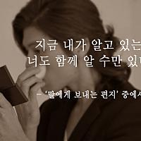 밤비님의 프로필 사진