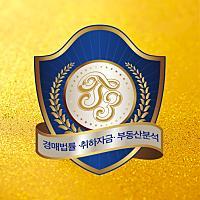 경매지원센터님의 프로필 사진
