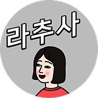 라이프추천사님의 프로필 사진