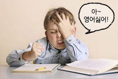 [부산테솔] 영어를 싫어하는 아이에겐....?