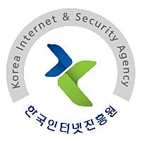 한국인터넷진흥원님의 프로필 사진