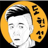 도현성님의 프로필 사진