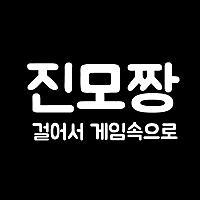 진모짱님의 프로필 사진
