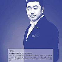 독서천재 정태유님의 프로필 사진
