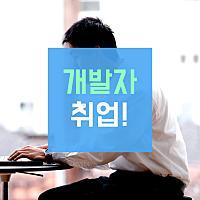 개발자모드님의 프로필 사진