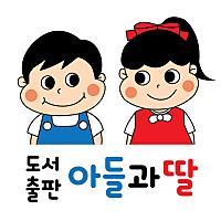 주식회사 아들과딸님의 프로필 사진