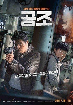 Hình ảnh từ Hàn Quốc Kia Rồi: %EA%B3%B5%EC%A1%B0