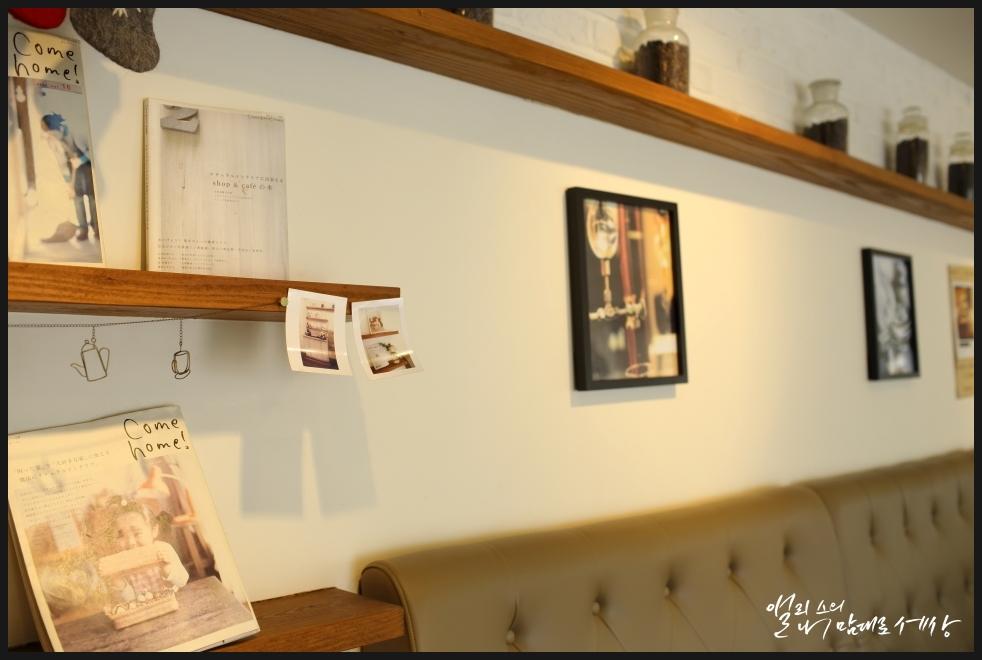 울산 카페 삼산 주리