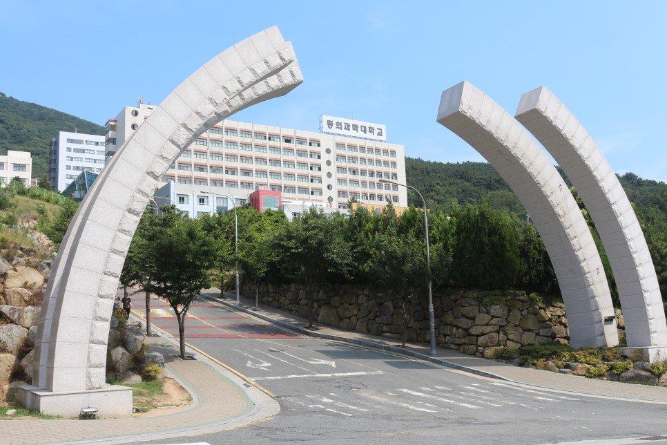 Hình ảnh từ Hàn Quốc Kia Rồi: IMG 8494