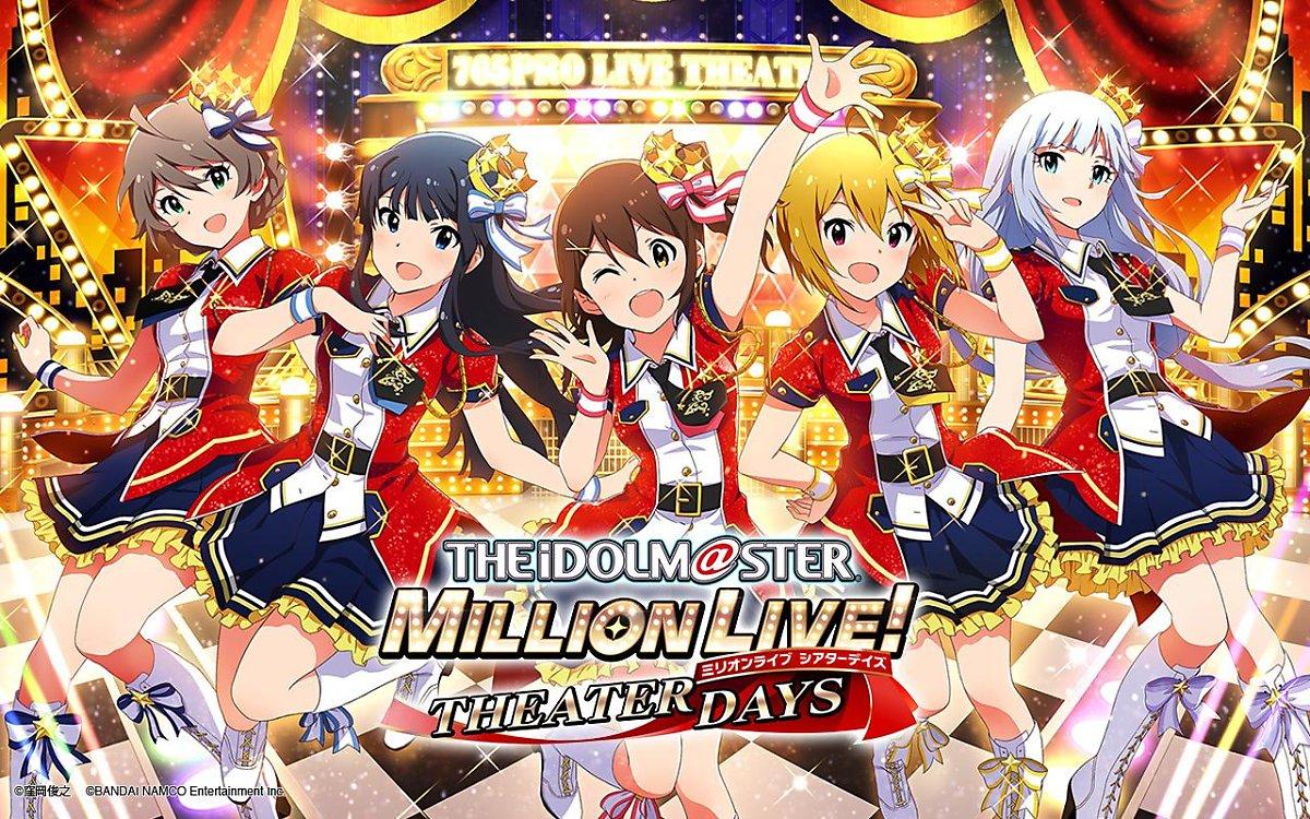 THE IDOLMASTER MILLION LIVE