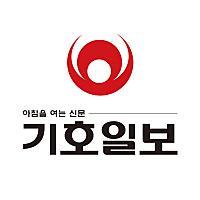 기호일보님의 프로필 사진