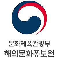해외문화홍보원님의 프로필 사진