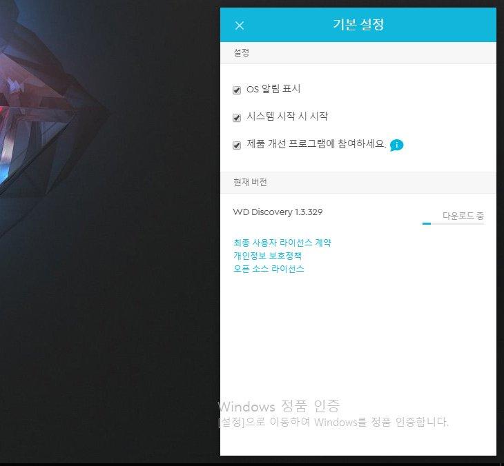 WD 외장하드 추천 마이 패스포트 울트라 1TB 사용기 : 네이버 포스트