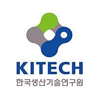 한국생산기술연구원님의 프로필 사진