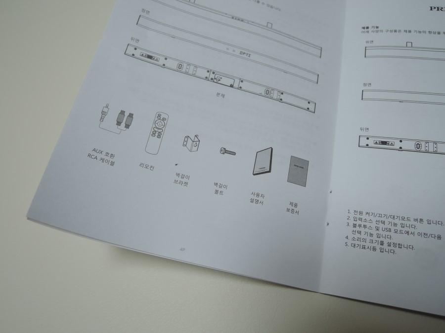 DSCN0820.JPG