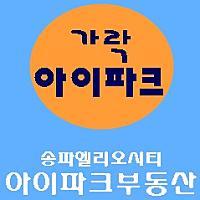 가락아이파크부동산님의 프로필 사진
