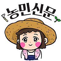 농민신문님의 프로필 사진