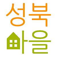 성북마을님의 프로필 사진