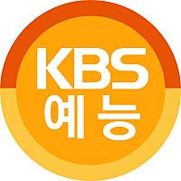 KBS 예능님의 프로필 사진