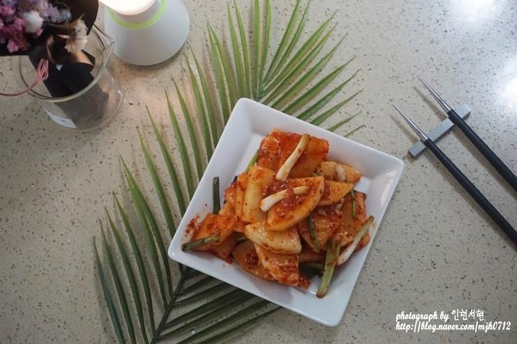 아삭한 석박지 초간단 만들기 섞박지 담그는법