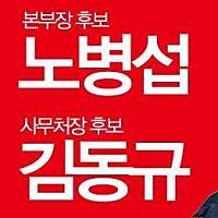 노병섭김동규님의 프로필 사진
