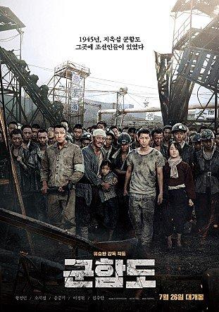 Hình ảnh từ Hàn Quốc Kia Rồi: %EA%B5%B0%ED%95%A8%EB%8F%841