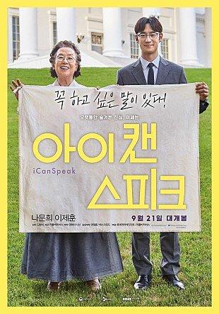 Hình ảnh từ Hàn Quốc Kia Rồi: %EC%95%84%EC%9D%B4%EC%BA%94%EC%8A%A4%ED%94%BC%ED%81%AC2