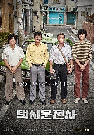 Hình ảnh từ Hàn Quốc Kia Rồi: %ED%83%9D%EC%8B%9C%EC%9A%B4%EC%A0%84%EC%82%AC