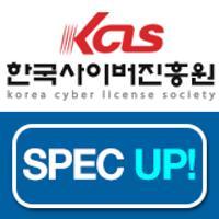 한국사이버진흥원님의 프로필 사진