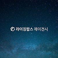 라이징팝스 에이전시님의 프로필 사진