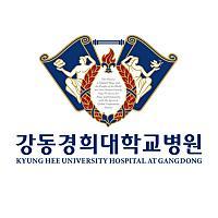 강동경희대학교병원님의 프로필 사진