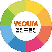 열림프린팅님의 프로필 사진