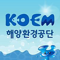 해양환경공단님의 프로필 사진