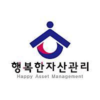 행복한 자산관리님의 프로필 사진
