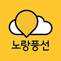 노랑풍선님의 프로필 사진