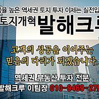 발해크루 이천수팀장님의 프로필 사진