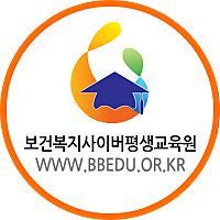 BBEDU 보사평님의 프로필 사진