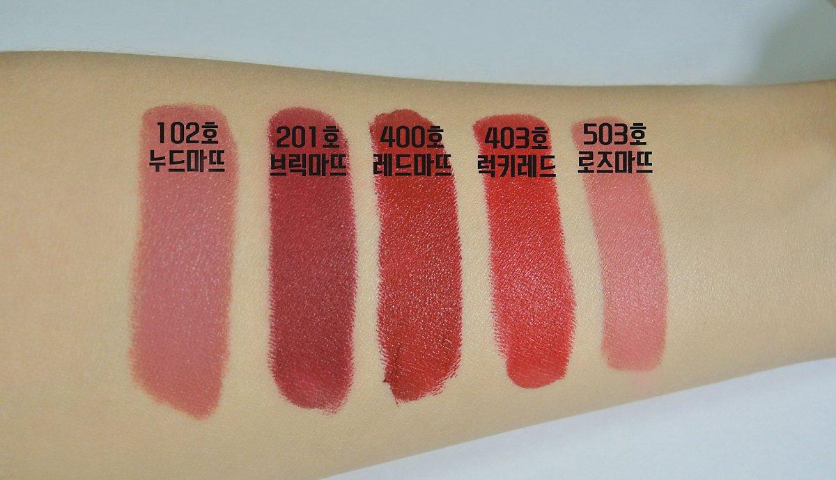 "new products 3b14e 0b0e0 韓国人に大人気!""アルマーニ""の新作マットリップの人気カラー5 ..."