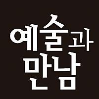 경기도문화의전당님의 프로필 사진