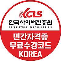 한국사이버평생교육님의 프로필 사진