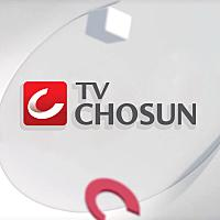 TV CHOSUN 님의 프로필 사진